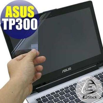 【EZstick】ASUS Transformer Book Flip TP300 (特殊規格) 專用 靜電式筆電LCD液晶螢幕貼 (鏡面防汙螢幕貼)