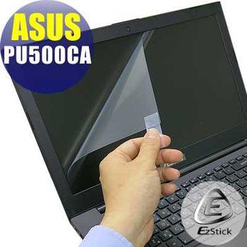 【EZstick】ASUS PU500 PU500CA  專用 靜電式筆電LCD液晶螢幕貼 (鏡面螢幕貼)