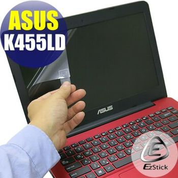【EZstick】ASUS K455 K455LD  專用 靜電式筆電LCD液晶螢幕貼 (鏡面螢幕貼)
