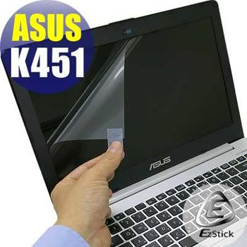 【EZstick】ASUS K451  專用 靜電式筆電LCD液晶螢幕貼 (霧面螢幕貼)