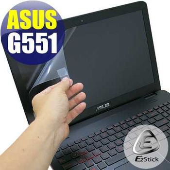 【EZstick】ASUS G551 G551L  專用 靜電式筆電LCD液晶螢幕貼 (霧面螢幕貼)
