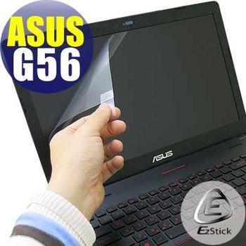 【EZstick】ASUS G56 G56JR  專用 靜電式筆電LCD液晶螢幕貼 (霧面螢幕貼)