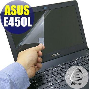 【EZstick】ASUS E450 E450L  專用 靜電式筆電LCD液晶螢幕貼 (霧面螢幕貼)
