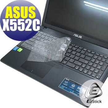 【EZstick】ASUS X551 X552 X552VL X552CL  系列專用 奈米銀抗菌 TPU 鍵盤保護膜