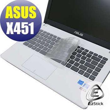 【EZstick】ASUS X451 X451CA  系列專用 奈米銀抗菌 TPU 鍵盤保護膜