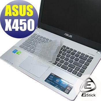 【EZstick】ASUS X450 X452  系列專用 奈米銀抗菌 TPU 鍵盤保護膜