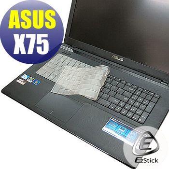 【EZstick】ASUS X75 X75VC X75VB  系列專用 奈米銀抗菌 TPU 鍵盤保護膜