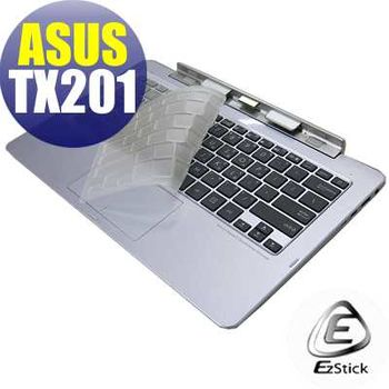 【EZstick】ASUS Transformer Book Trio TX201 TX201LA 系列專用 奈米銀抗菌 TPU 鍵盤保護膜