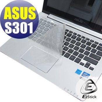【EZstick】ASUS S301 S301LP  系列專用 奈米銀抗菌 TPU 鍵盤保護膜