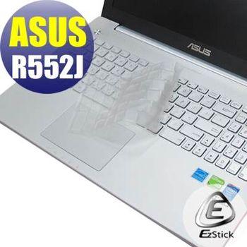 【EZstick】ASUS R552 R552J  系列專用 奈米銀抗菌 TPU 鍵盤保護膜