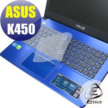 【EZstick】ASUS K450 K450VB K450VC K450CC  系列專用 奈米銀抗菌 TPU 鍵盤保護膜