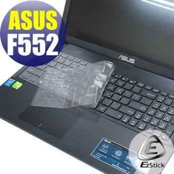 【EZstick】ASUS F552 F552C  系列專用 奈米銀抗菌 TPU 鍵盤保護膜