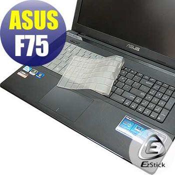 【EZstick】ASUS F75 F75VC  系列專用 奈米銀抗菌 TPU 鍵盤保護膜
