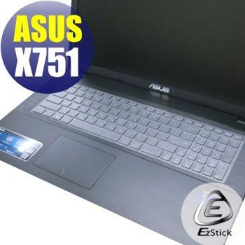 【EZstick】ASUS X751  系列專用 奈米銀抗菌 TPU 鍵盤保護膜