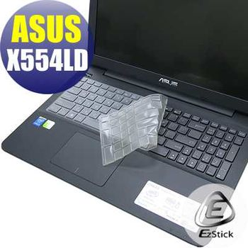 【EZstick】ASUS X554 X554LD  系列專用 奈米銀抗菌 TPU 鍵盤保護膜