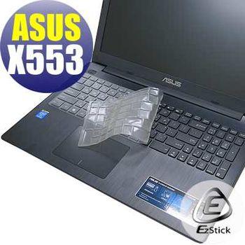 【EZstick】ASUS X553 X553MA  系列專用 奈米銀抗菌 TPU 鍵盤保護膜