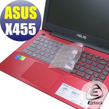 【EZstick】ASUS X455 X455LD  系列專用 奈米銀抗菌 TPU 鍵盤保護膜