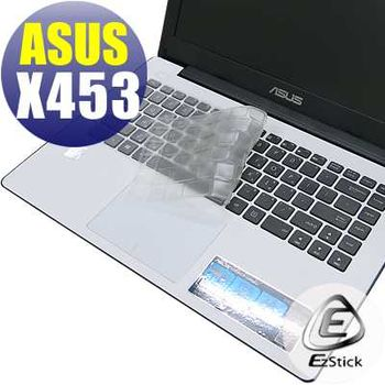【EZstick】ASUS X453  系列專用 奈米銀抗菌 TPU 鍵盤保護膜