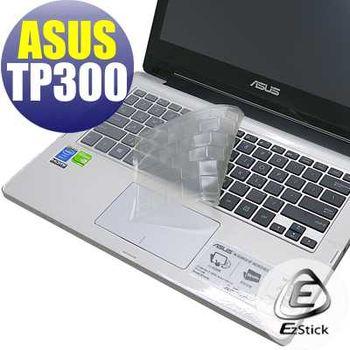 【EZstick】ASUS Transformer Book Flip TP300  系列專用 奈米銀抗菌 TPU 鍵盤保護膜