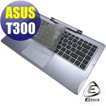【EZstick】ASUS T300 T300LA  系列專用 奈米銀抗菌 TPU 鍵盤保護膜