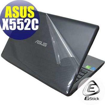 【EZstick】ASUS X551 X552 X552VL X552CL 系列專用 二代透氣機身保護膜 (DIY包膜)