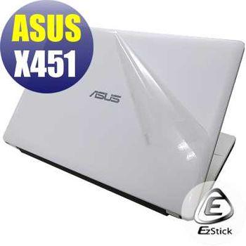 【EZstick】ASUS X451 X451CA 系列專用 二代透氣機身保護膜 (DIY包膜)