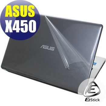 【EZstick】ASUS X450 X450J 系列專用 二代透氣機身保護膜 (DIY包膜)