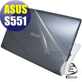 【EZstick】ASUS S551 S551L (觸控機款) 系列專用 二代透氣機身保護膜 (DIY包膜)
