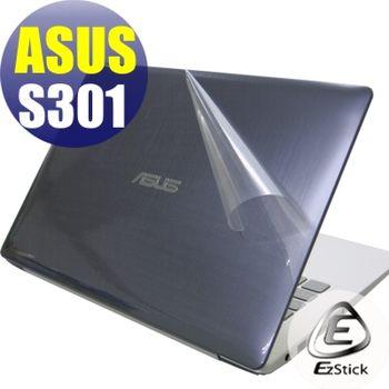 【EZstick】ASUS S301 S301LP 系列專用 二代透氣機身保護膜 (DIY包膜)