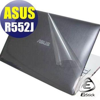 【EZstick】ASUS R552 R552J 系列專用 二代透氣機身保護膜 (DIY包膜)