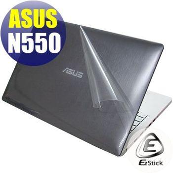 【EZstick】ASUS N550 N550J 系列專用 二代透氣機身保護膜 (DIY包膜)