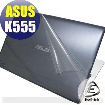 【EZstick】ASUS K555 K555LN 系列專用 二代透氣機身保護膜 (DIY包膜)