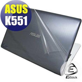 【EZstick】ASUS K551 K551LN 系列專用 二代透氣機身保護膜 (DIY包膜)