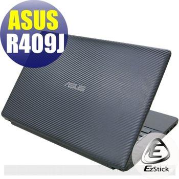 【EZstick】ASUS R409 R409J 專用 Carbon 黑色立體紋機身貼 (DIY包膜)