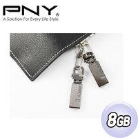 ~PNY必恩威 ~Transformer 8GB 變型金鋼隨身碟