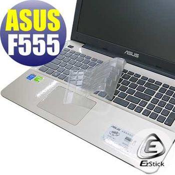 【EZstick】ASUS F555 F555L 系列專用 奈米銀抗菌 TPU 鍵盤保護膜