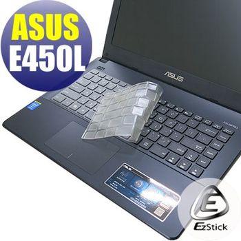 【EZstick】ASUS E450 E450L 系列專用 奈米銀抗菌 TPU 鍵盤保護膜