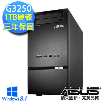 【ASUS華碩】K30AD G3250雙核1TB 效能Win8.1電腦(K30AD-0011A325UMS)
