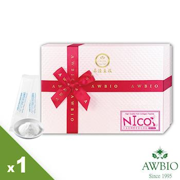 日本NICO魚鱗膠原蛋白胜肽(30包/盒)【美陸生技AWBIO】立即水解 速溶無腥味 0脂肪0添加 產前補養