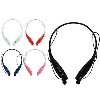 【IS】無線藍牙運動耳機 CSR晶片 高品質音質 藍芽快速配對 高音質通話