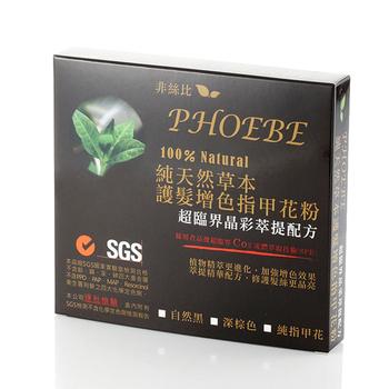 【PHOEBE 非絲比】純天然草本晶彩萃提指甲花染髮粉-純紅色-100g-單入