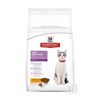 【Hill's】美國希爾思 全新配方 高齡貓11+ 抗齡配方 15.5磅 X 1包