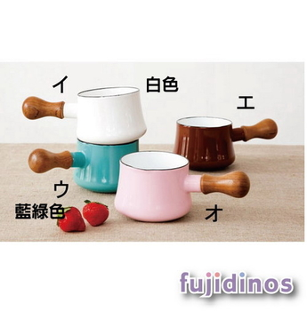 Fujidinos【DANSK】迷你造型琺瑯鍋(白色)