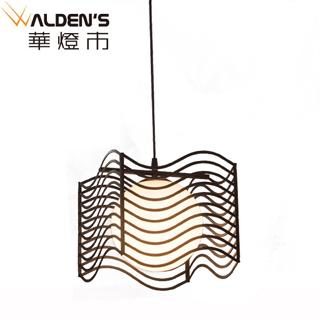 【華燈市】時尚簡約黑網狀吊燈(時尚簡約風)
