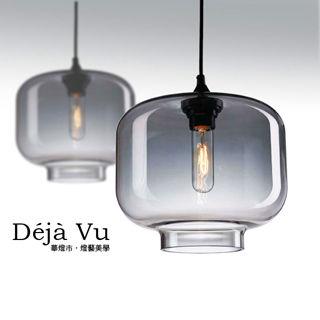 【華燈市】復刻工業風真空管-糖果罐-水藍色吊燈(復刻工業風)