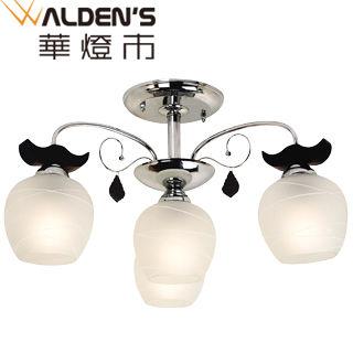 【華燈市】米蘭諾 3+1半吸頂燈(簡約高雅風)