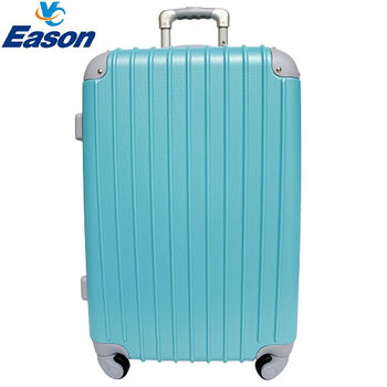 【YC Eason】超值流線型可加大海關鎖款ABS硬殼行李箱(24吋-靚藍)