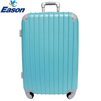 【YC Eason】超值流線型可加大海關鎖款ABS硬殼行李箱(20吋-靚藍)