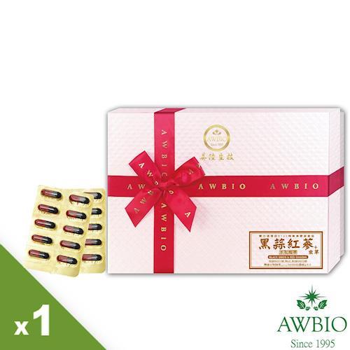 【美陸生技AWBIO】黑蒜紅蔘(參)萃取 【90粒/盒】