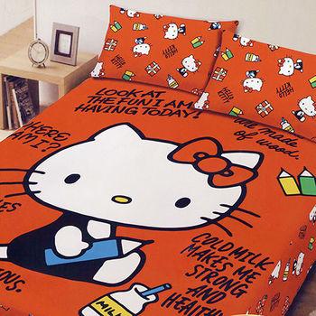 【Hello Kitty】 凱蒂貓 刷毛雙人加大床包三件組 (我的筆記本)